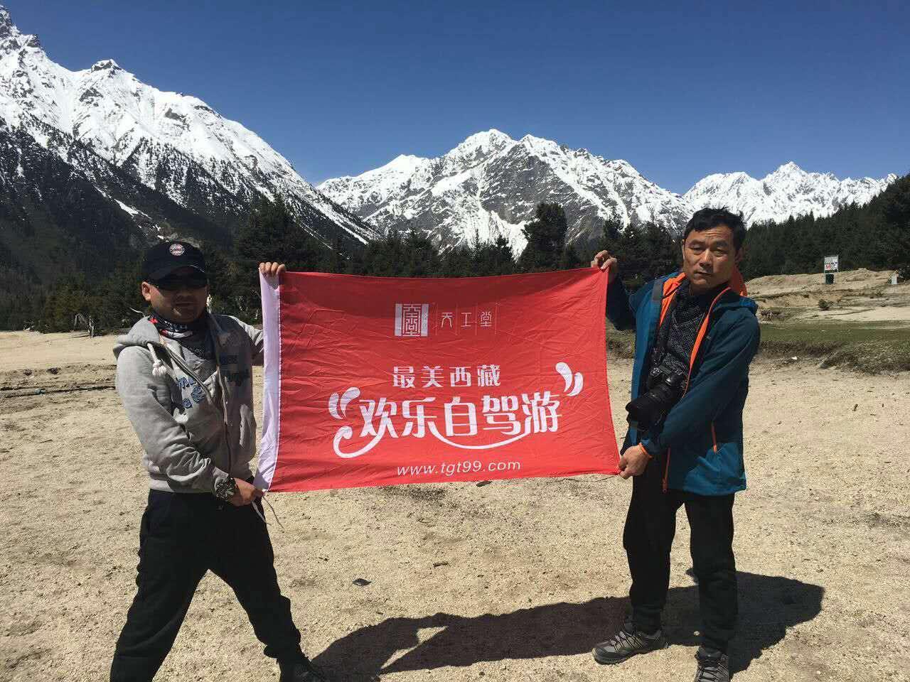 一次说走就走的旅行——体验藏族文化