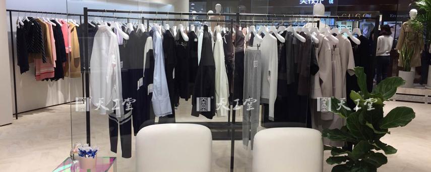 III VIVINIKO薇薏蔻服装专卖店