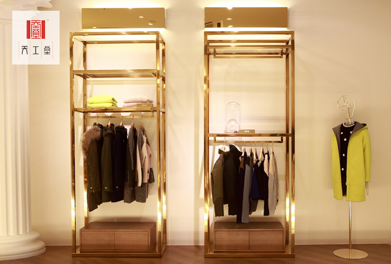 不锈钢镀金服装展示架