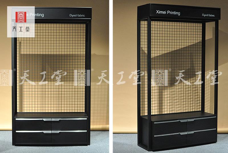 ximei布匹展示柜