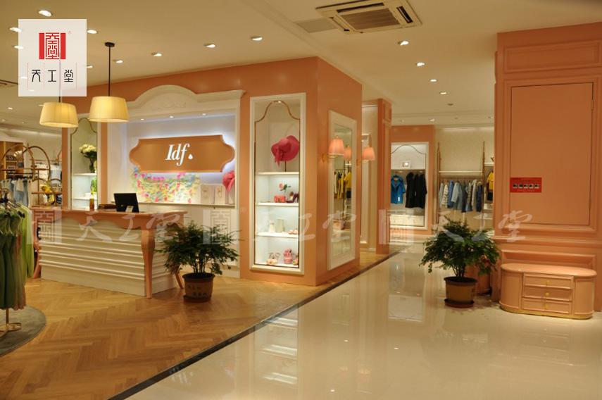 idf服装道具展示