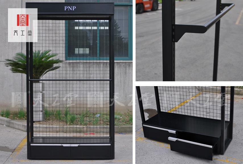 PNP服装展示架