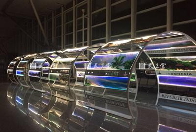 苏南国际机场一带一路展厅