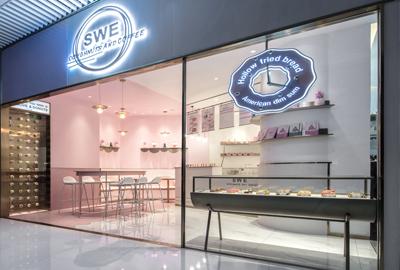 SWE 栗星野甜品店