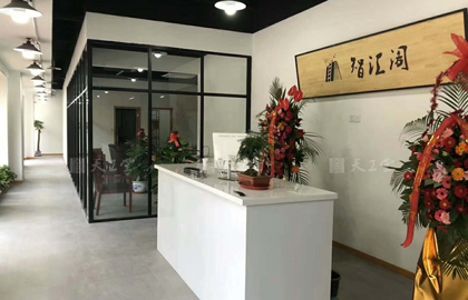 智汇阁教育培训中心