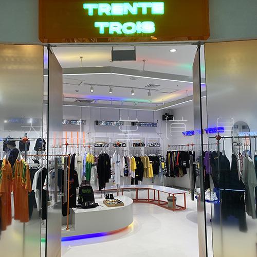 TRENTE TROIS服装店